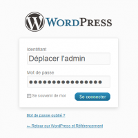 Déplacer l'administration de WordPress