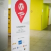 WordCamp Paris 2013